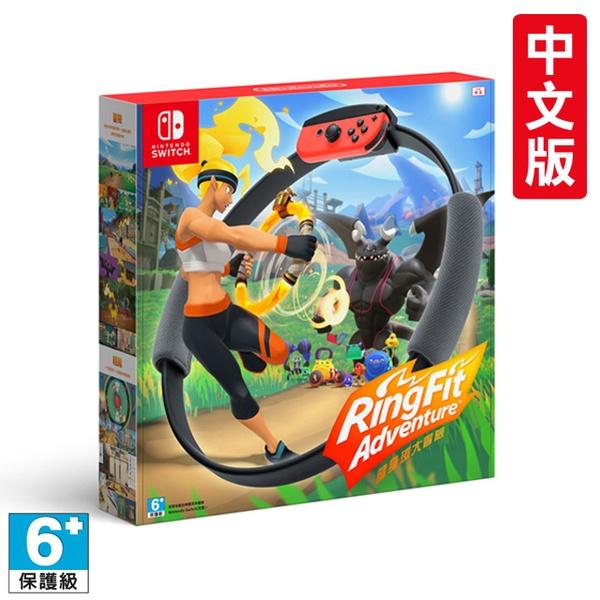 Nintendo 任天堂| 健身環大冒險