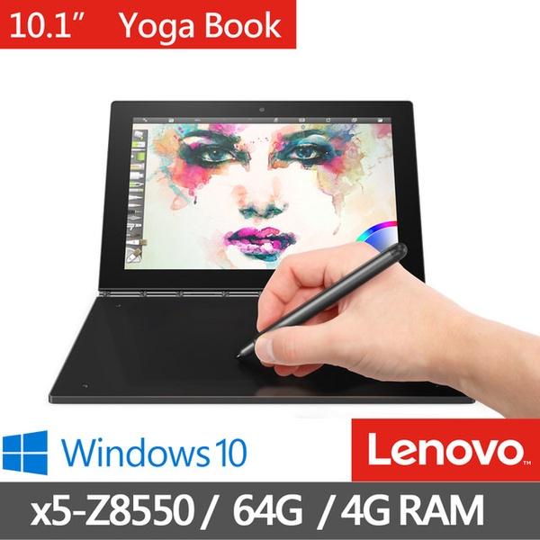 Lenovo Yoga Book ZA150073TW 10.1吋 二合一平板筆電