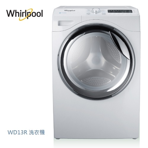 Whirlpool惠而浦 13KG 滾筒式變頻WD13R  蒸洗脫烘洗衣機