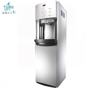 【千山】智慧型冰溫熱飲水機 CR-9833AM