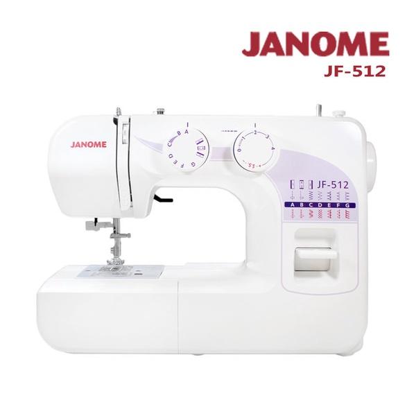 日本車樂美JANOME 機械式縫紉機 JF-512