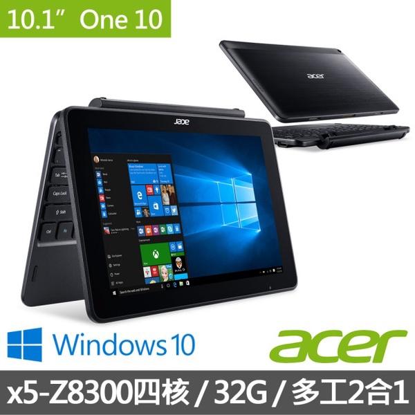Acer 10.1吋筆電  X5-Z8300/2G/32SSD (S1003-1641)