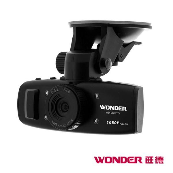 【WONDER旺德】行車記錄器 WD-9C02RV
