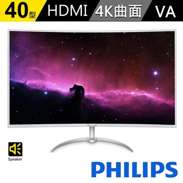【PHILIPS飛利浦】40型4K VA曲面螢幕(BDM4037UW)