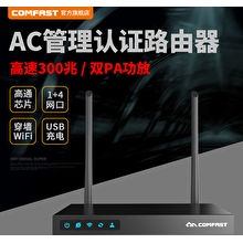 Comfast CF-WR615N Wireless Router