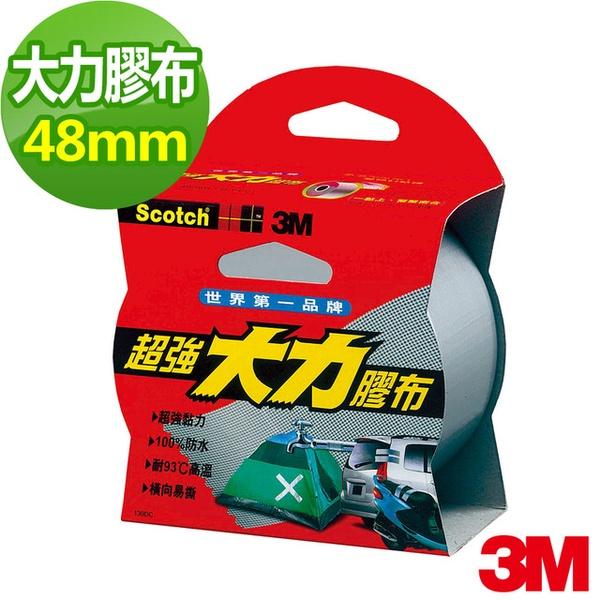 【3M】Scotch 超強大力膠布-灰色(130DC)