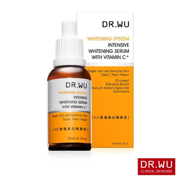 【DR.WU 達爾膚】VC微導美白精華液