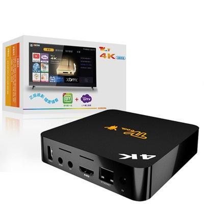【喬帝Lantic】彩虹奇機四核心4K2K高清解碼 智慧電視盒-S100