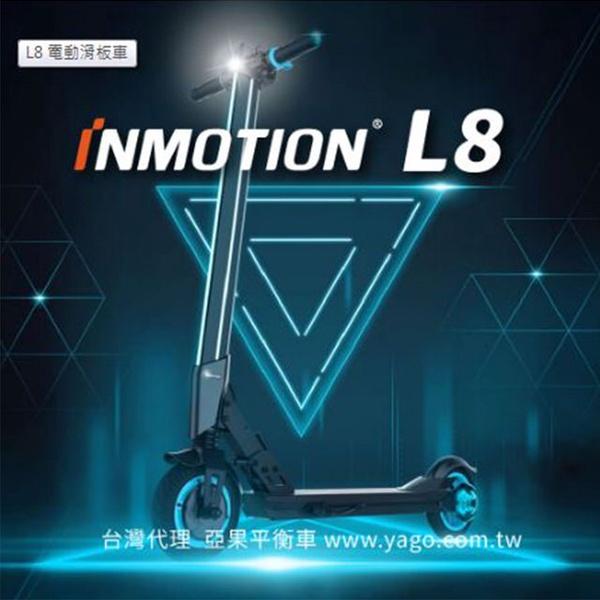 【TECHONE】Inmotion L8 電動滑板車
