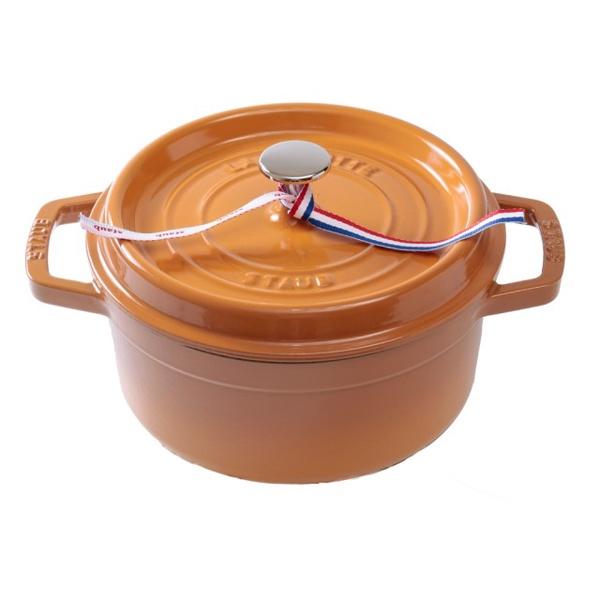 Staub 圓形鑄鐵鍋 琺瑯鍋 搪瓷 24cm法國製造