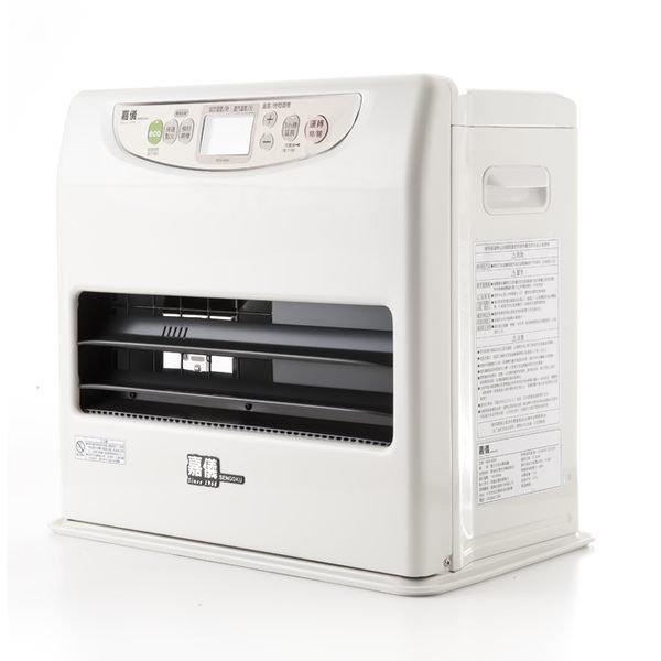 HELLER 德國嘉儀電子氣化式煤油暖爐KEG-425A