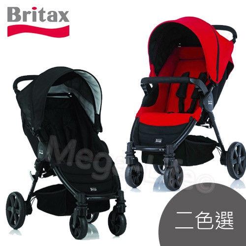 Britax B-Agile單手收豪華四輪手推車