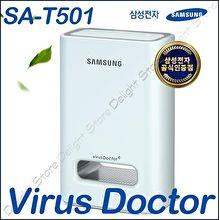 Samsung SA-T501 Air Purifier