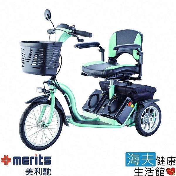 【Merits 國睦美利馳】醫療用電動代步車(Z3 S637)