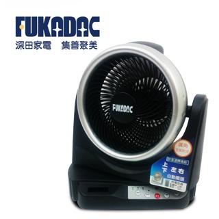 【FUKADAC深田家電】多角度雙向擺頭循環扇(FF-138)