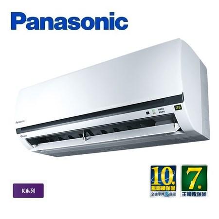 【Panasonic 國際牌】2-3坪R32變頻冷專分離式冷氣(CU-K22BCA2/CS-K22BA2)
