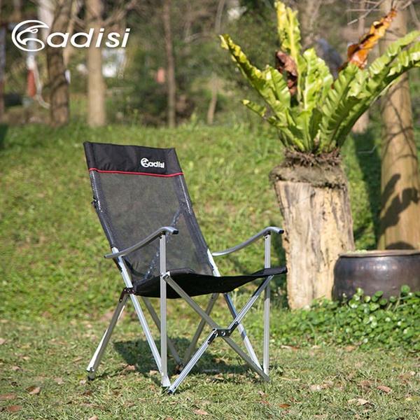 【ADISI】網布星空椅(AS14001)