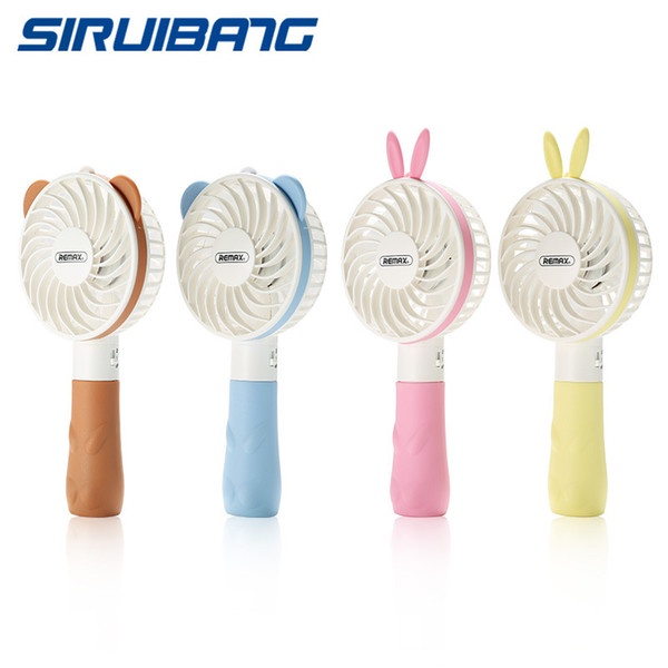 Remax F7   MINI FAN