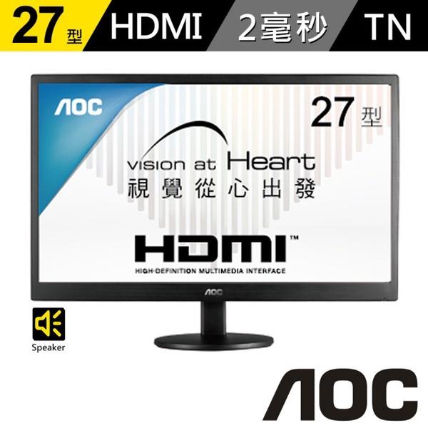 【AOC】E2770SH 27型 三介面 LED無汞背光液晶螢幕