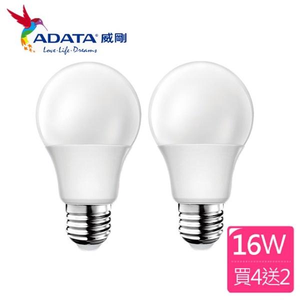 【ADATA 威剛】16W 大廣角LED 燈泡 白光/黃光