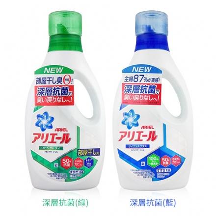 【日本Ariel】抗菌超濃縮洗衣精