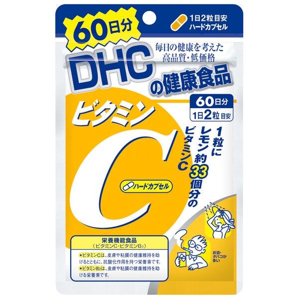 DHC┃ビタミンC