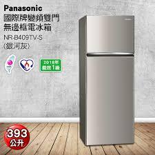 【Panasonic 國際牌】393公升Ag系列變頻雙門冰箱(NR-B409TV)