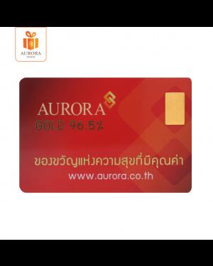 Aurora | ทองแผ่น