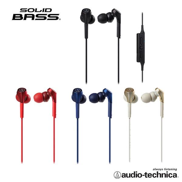 【audio-technica 鐵三角】ATH-CKS550XBT 無線耳塞式耳機