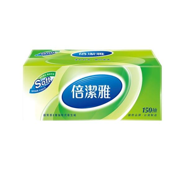 【倍潔雅Paseo】超質感抽取式衛生紙