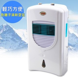 勳風 冰風暴負離子移動式水冷氣HF-A620C