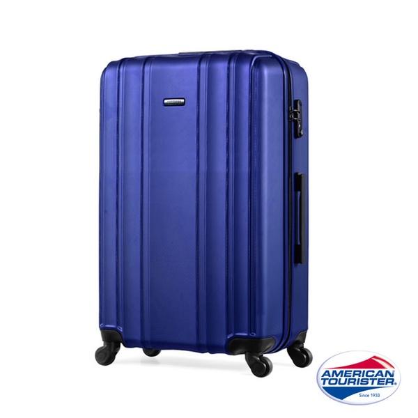 【AT美國旅行者】24吋Hartford極簡立體硬殼四輪TSA行李箱