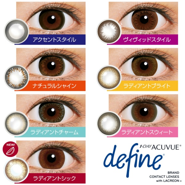 ACUVUE | 1 Day Acuvue Define BRAND CONTACT LENS with LACREON