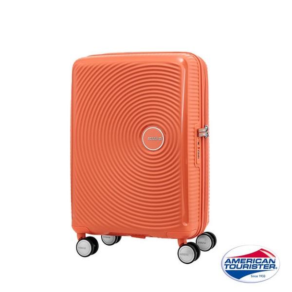 【AT美國旅行者】20吋Curio硬殼TSA行李箱