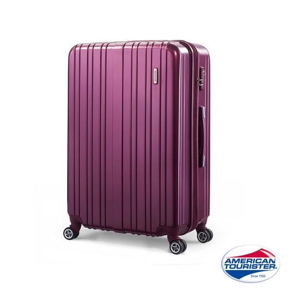 【AT美國旅行者】Munich系列四輪硬殼TSA行李箱