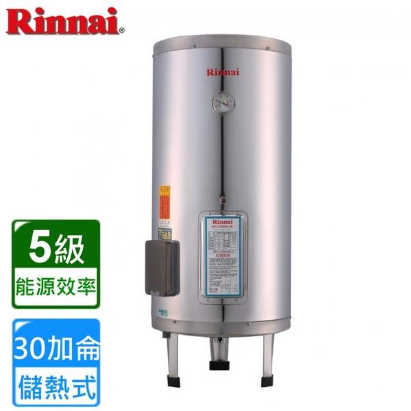【林內】REH-3065 儲熱式電熱水器(30加侖-直立式)