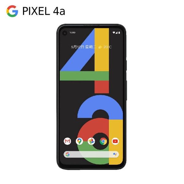 Google | Pixel 4a (128G)