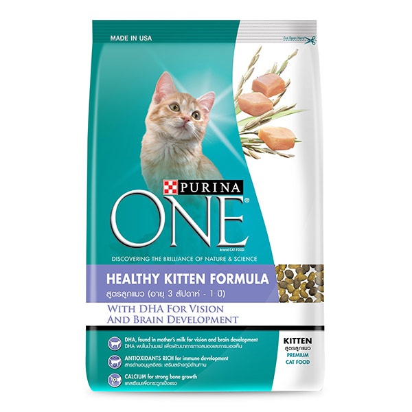PURINA ONE | อาหารแมว HEALTHY KITTEN FORMULA สูตรลูกแมว อายุ 3 สัปดาห์ - 1 ปี