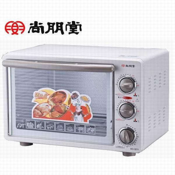 尚朋堂21公升專業用雙溫控烤箱SO-3211