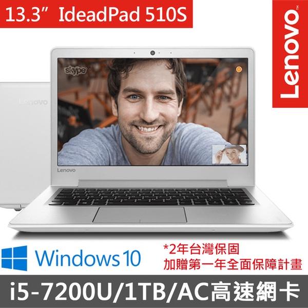 Lenovo     IdeaPad 510s    13.3吋筆電