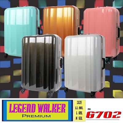 【LEGEND WALKER】6702 24/26/29吋 鋁框輕量行李箱