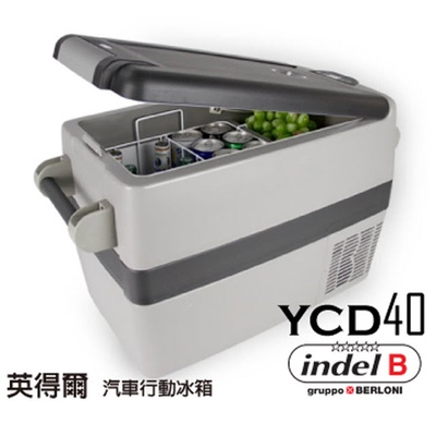 【Outdoorbase】義大利 Indel B 汽車行動冰箱 40L YCD40