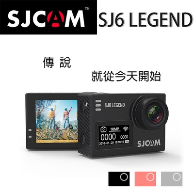 【SJCam】SJ6 LEGEND 運動攝影