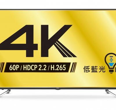 【BenQ 明基】65IZ7500 65型護眼4K大型液晶