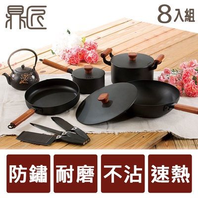 【鼎匠】百年工藝古法鑄造不沾老鐵鍋