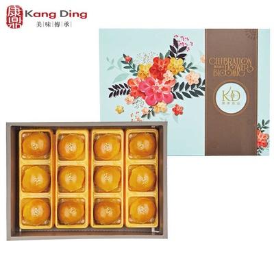【康鼎食品】蛋黃酥禮盒