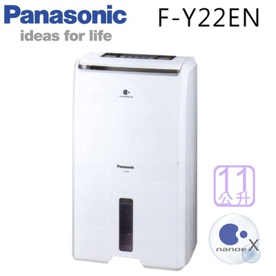 【Panasonic 國際牌】11L空氣清淨ECO NAVI除濕機 F-Y22EN