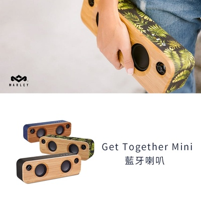 【Marley】Get Together Mini藍牙喇叭