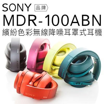 SONY 無線頭戴式抗噪耳機MDR-100ABN