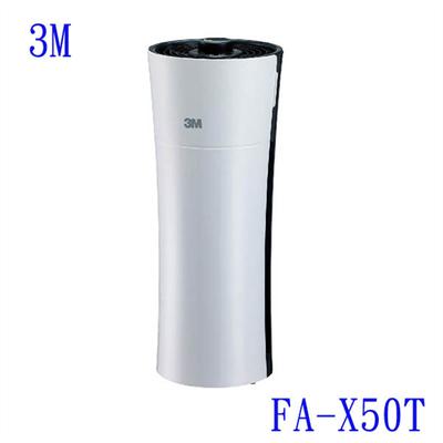 3M 空氣清淨機  FA-X50T